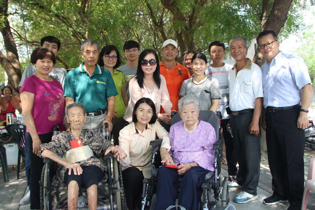 101歲老鄰居 相伴70年 相知相惜