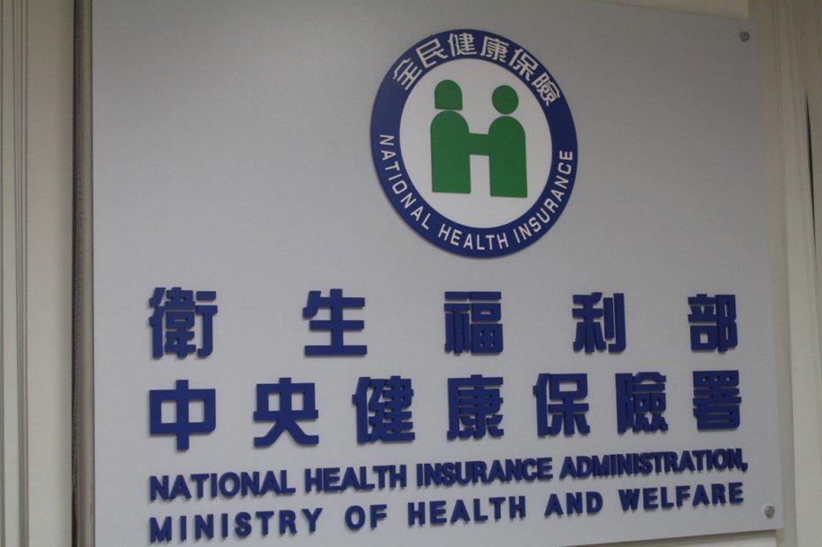 歷經兩天、共十六小時健保總額會議協商,醫院和西醫基層診所協商破局。 圖/聯合報系資料照片