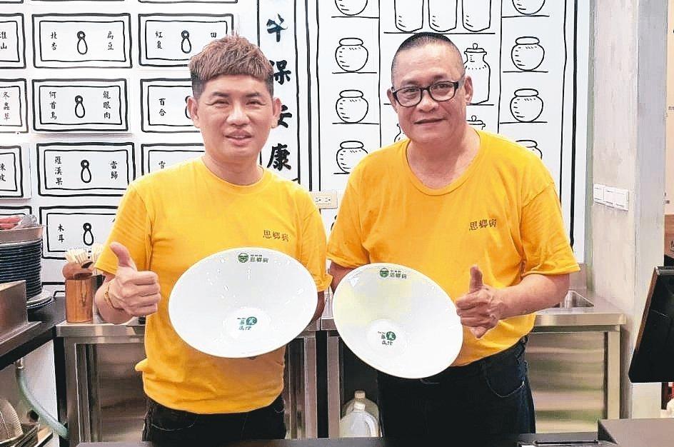 兆紅集團總裁林致兵(左)與阿牛師強強聯手,打造牛肉麵新品牌「思鄉病」,以中藥房主...
