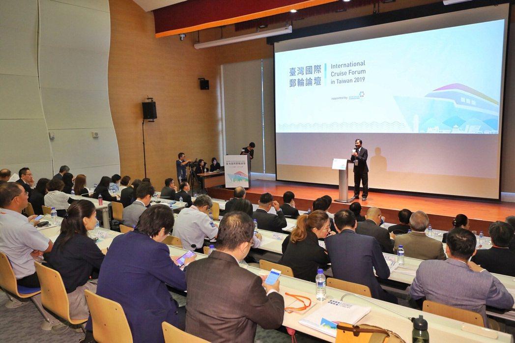 2019臺灣國際郵輪論壇於基隆海洋科技博物館-國際會議廳舉辦。觀光局/提供