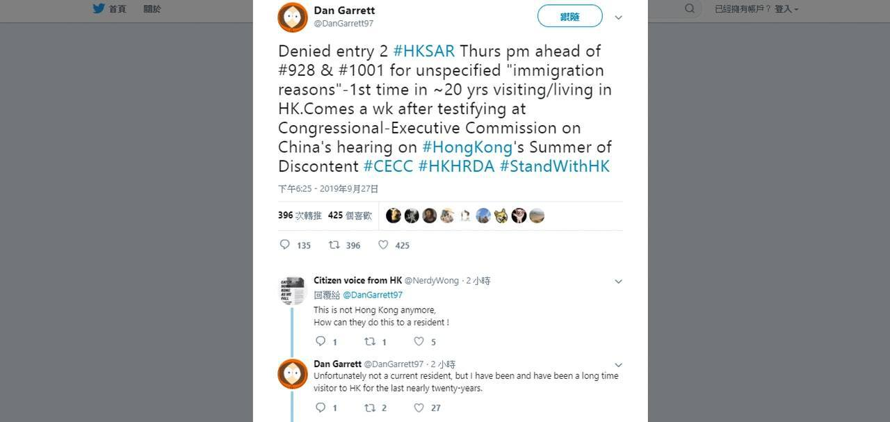 美國學者在其Twitter上表示,日前被拒入境香港。(Twitter截圖)