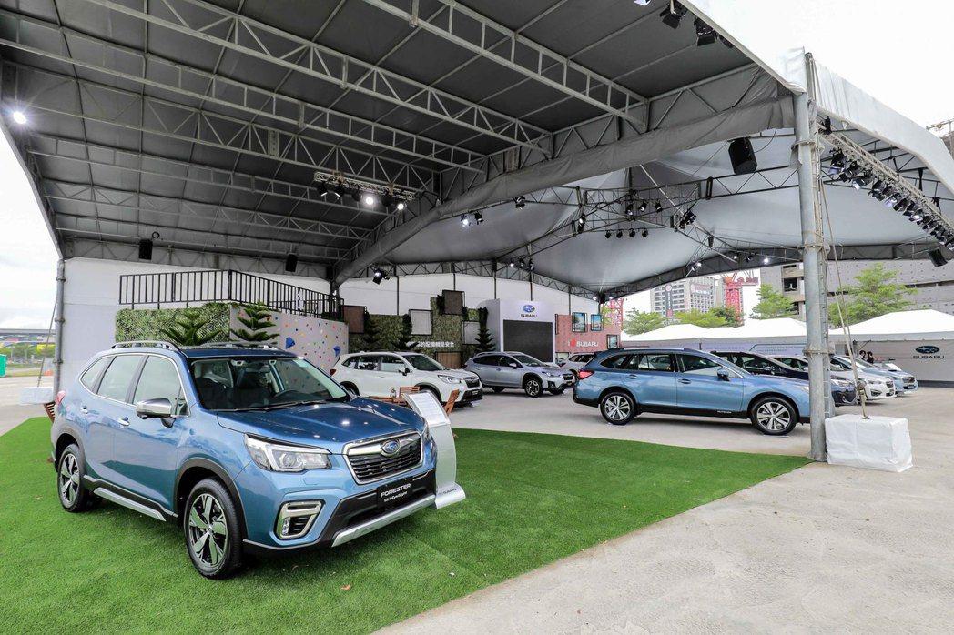 SUBARU「熱銷車款情境展車區」體現品牌歷久彌新的造車工藝和生活態度。 圖/S...