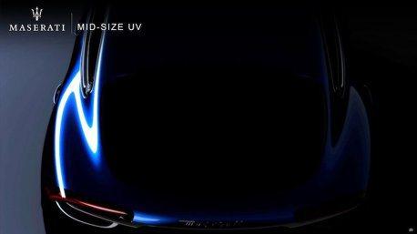 Maserati將導入最新油電技術 還有令人期待的全新作品