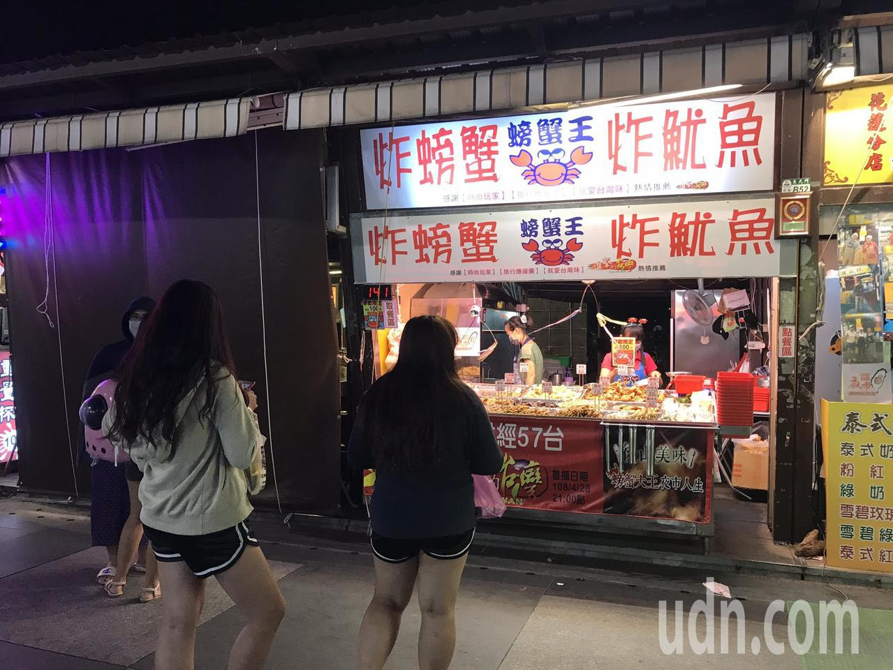 花蓮東大門夜市有許多美食名店。記者王燕華/攝影