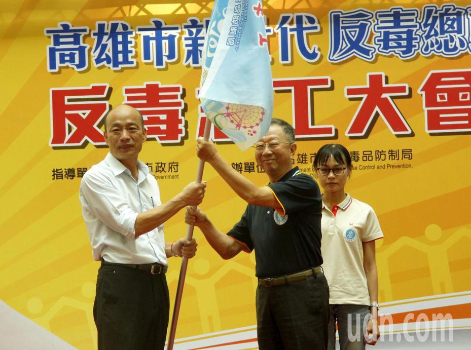 高雄市長韓國瑜今天參加反毒志工大會師,授旗給志工隊。記者林保光/攝影