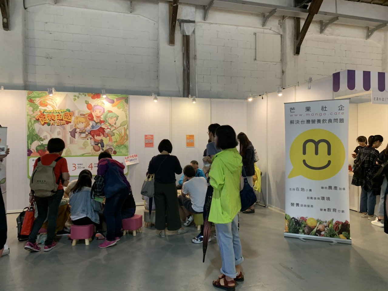 許多家長帶著小朋友參加「明日餐桌」好食市集活動。