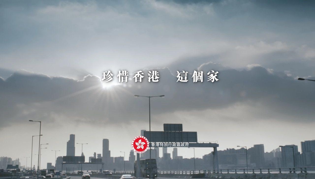為挽救香港形象,香港特區政府已斥資超過新台幣3,000萬元,展開海內外宣傳工作。...