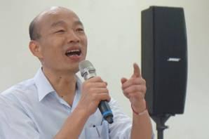 韓國瑜:再讓蔡英文執政4年 只有老天爺知道會變怎樣