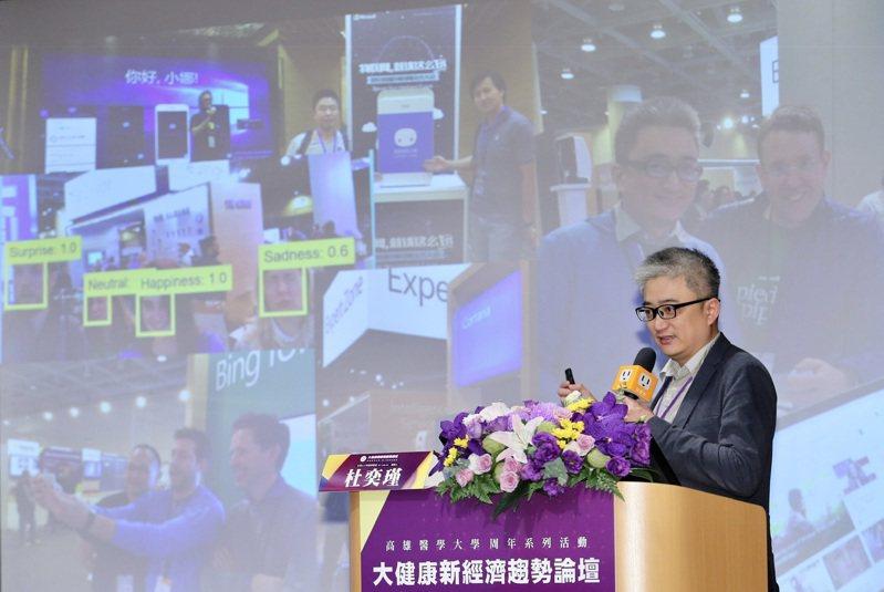 高醫大健康新經濟趨勢論壇登場, 台灣人工智慧實驗室AI Lab.tw創辦人杜奕瑾,分享AI醫療領域的共享思維。記者許正宏/攝影