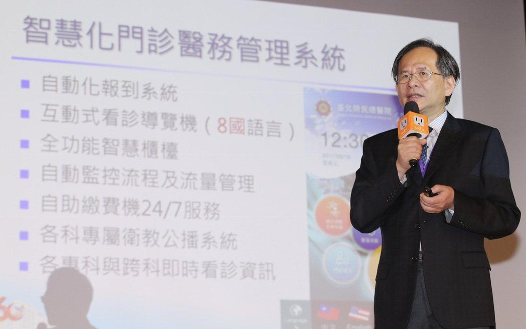 北榮副院長陳適安表示,北榮智慧醫療有精準醫學、AI醫療與大數據應用等六大方向,來...