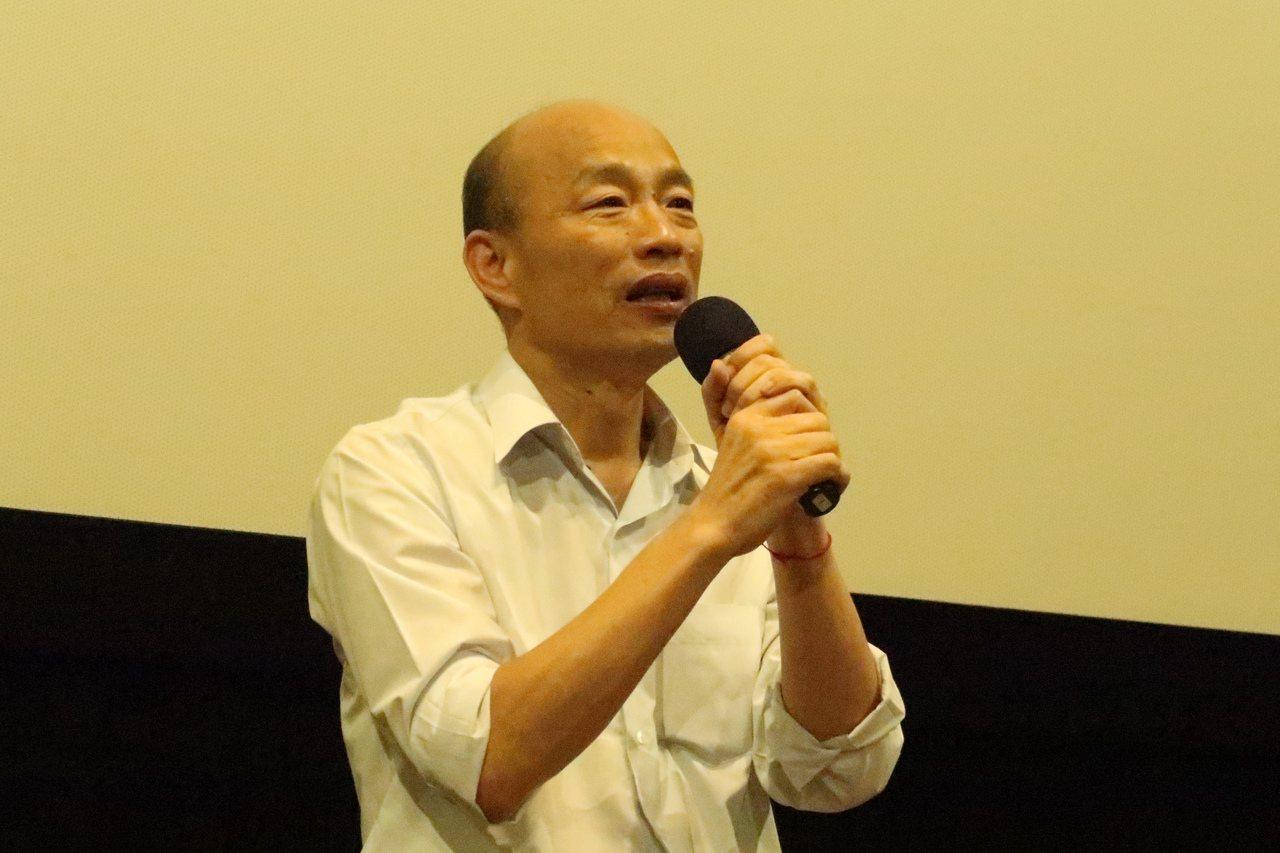 韓國瑜看「返校」 Wecare高雄:當極權惡霸漂白水