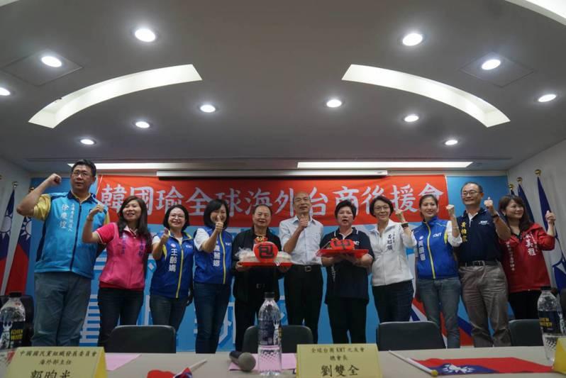 國民黨總統參選人韓國瑜全球海外台商後援會今天正式成立。記者劉宛琳/攝影
