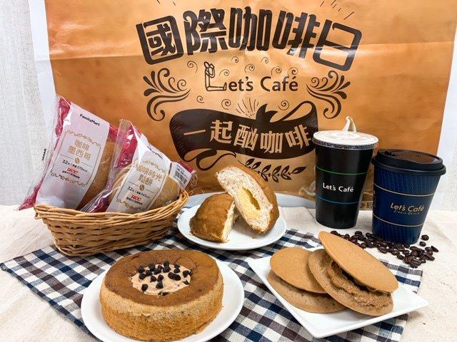 迎接國際咖啡日,全家便利商店以咖啡慶典的方式,推出UCC聯名麵包、Let's C...