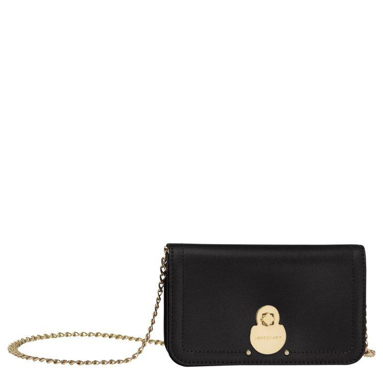 Cavalcade黑色帶鍊皮夾包,售價14,100元。圖/LONGCHAMP提供