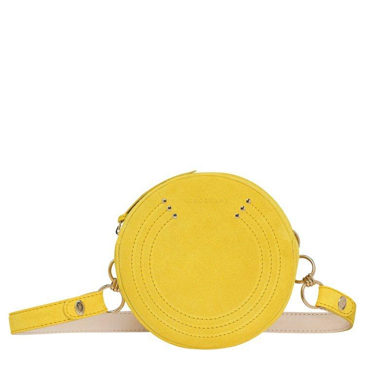 Cavalcade Wild酸黃色腰包,售價14,300元。圖/LONGCHAM...