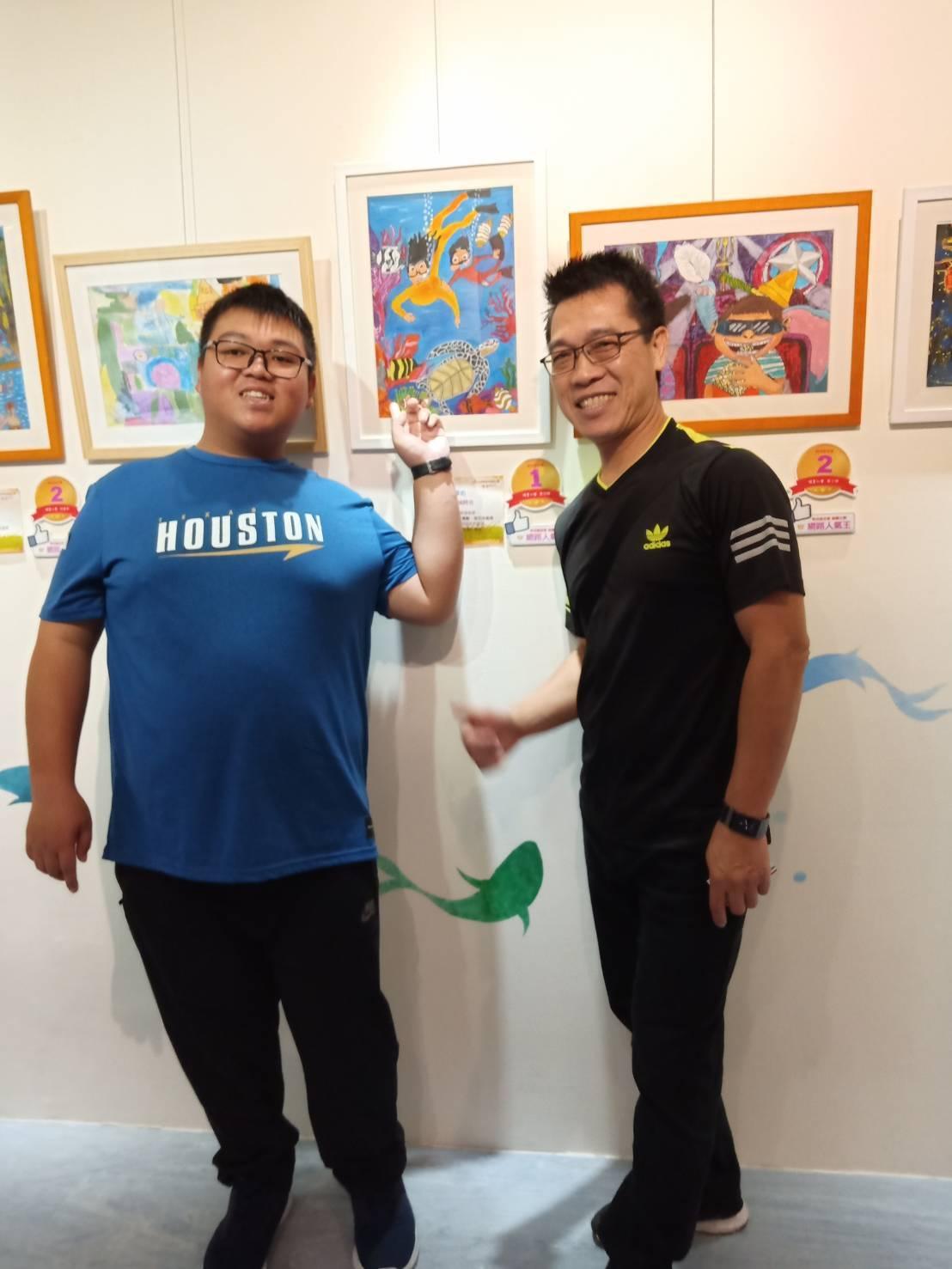 陳韋佑勇奪第11屆育成基金會繪畫比賽青少年組第1。育成基金會/提供