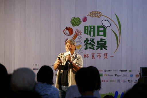 明日餐桌好食市集於松菸舉辦,台灣頂尖生態觀察家林青峰也在現場分享野生動物知識。記...