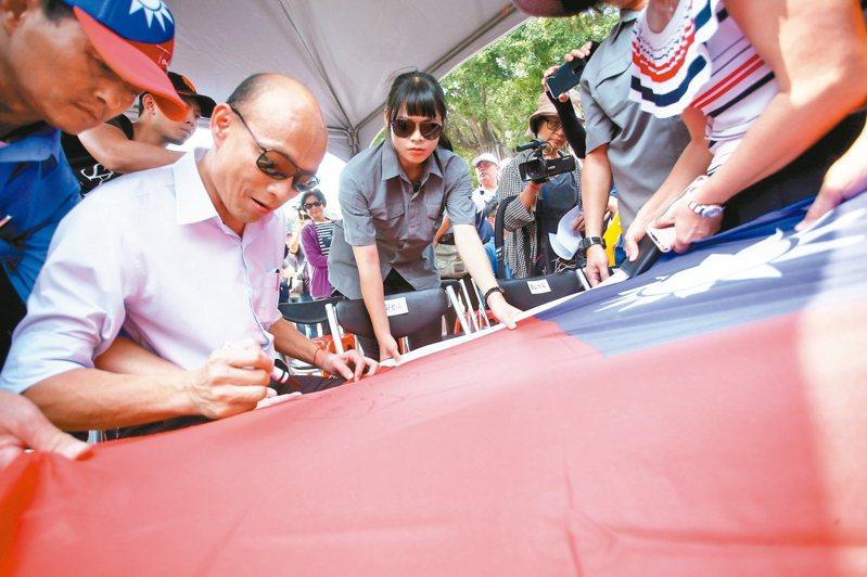 「韓國瑜全球海外台商後援會」昨天成立,高雄市長韓國瑜幫粉絲在國旗上簽名。 記者劉學聖/攝影