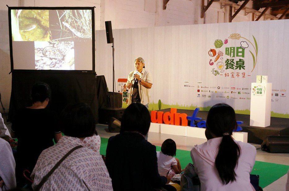 明日餐桌好食市集昨日於松菸舉辦,台灣頂尖生態觀察家林青峰也在現場分享野生動物知識...