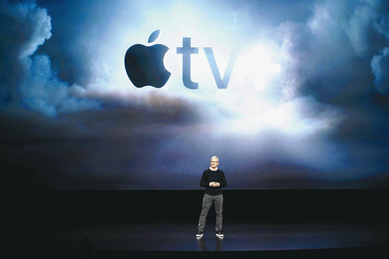 蘋果考慮讓自製電影先在戲院上映,再走Apple TV+串流平台。 美聯社