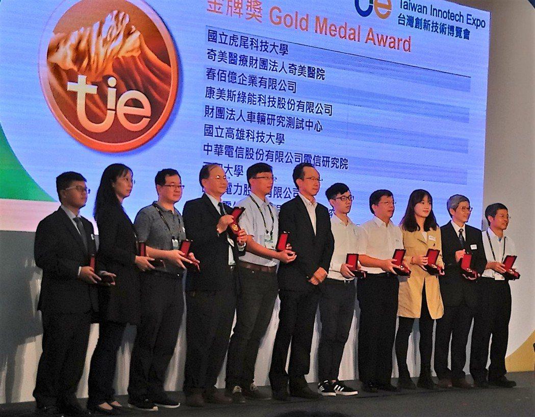 康美斯綠能科技總經理莊金發(左4)獲頒2019創新技術博覽會發明競賽金牌獎。 康...