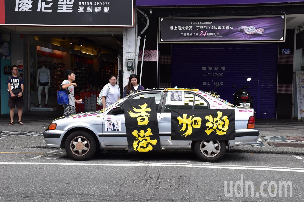 支持反送中 花蓮學生打造「行動連儂車」