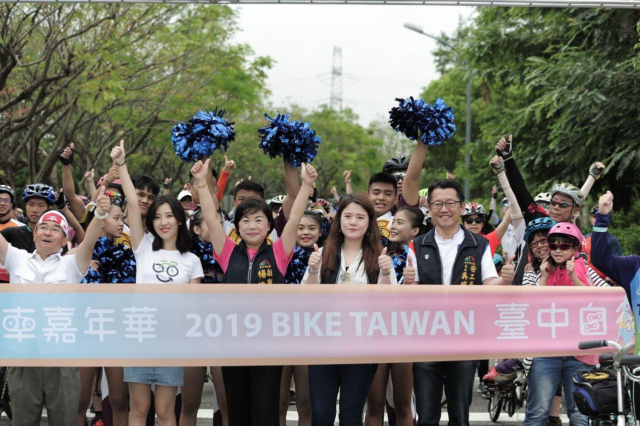 台中自行車嘉年華會熱鬧登場 千人騎自行車遊台中