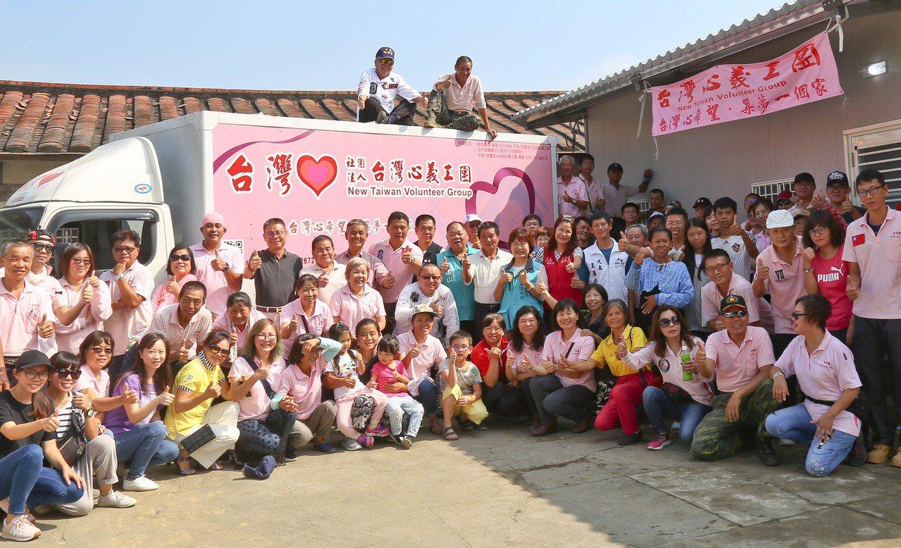 「社團法人台灣心義工團」協助羅女重建房屋,今天宣布完工交屋。記者卜敏正/翻攝