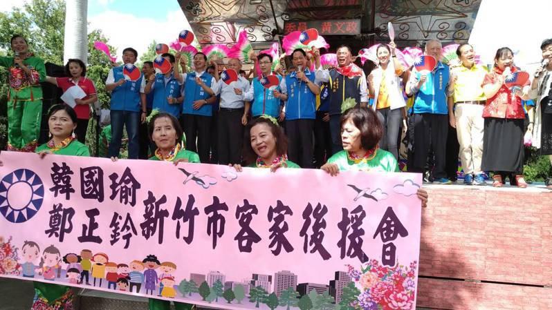 新竹市國民黨部今成立韓國瑜、鄭正鈐新竹市客家後援會。圖/新竹市國民黨部提供