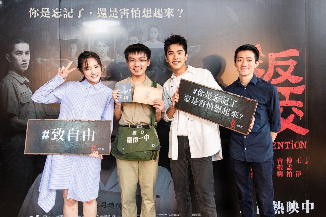 台南一中同學已經二刷「返校」。圖/牽猴子提供