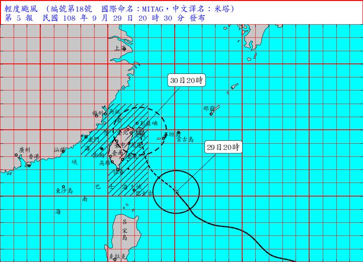 米塔發布陸警、暴風圈增胖到180公里。圖╱氣象局提供