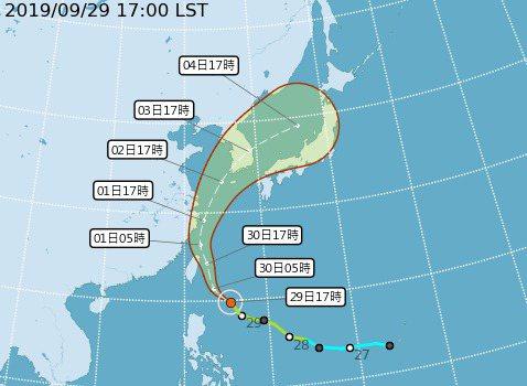 新竹縣明天(9/30)風雨已達停止上班上課標準,新竹縣明(9/30)天停止上班上課。圖/取自氣象局