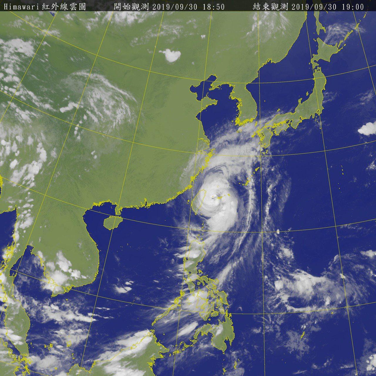 中颱米塔將為台灣帶來強風豪雨,北台灣晚間風雨已顯著增強。圖擷自中央氣象局