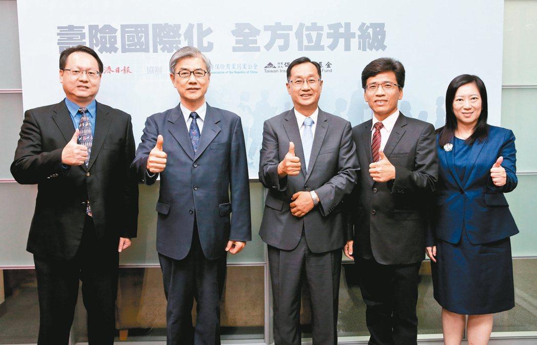 經濟日報舉行「壽險國際化 全方位升級」座談會,邀請保險安定基金董事長林國彬(左起...