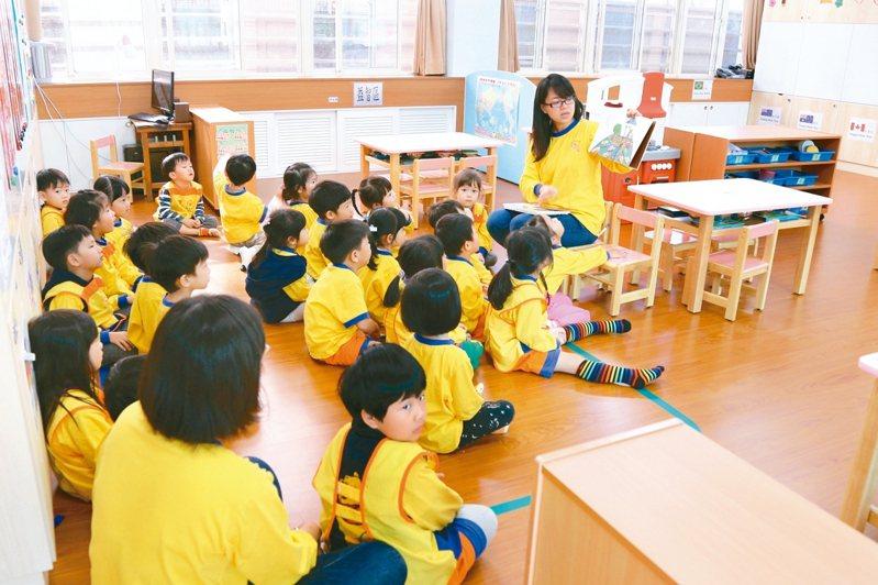教育部近日修正公布增訂非營利幼兒園的營運成本,自今年9月24日修正施行後,不得由家長負擔。 圖/聯合報系資料照片