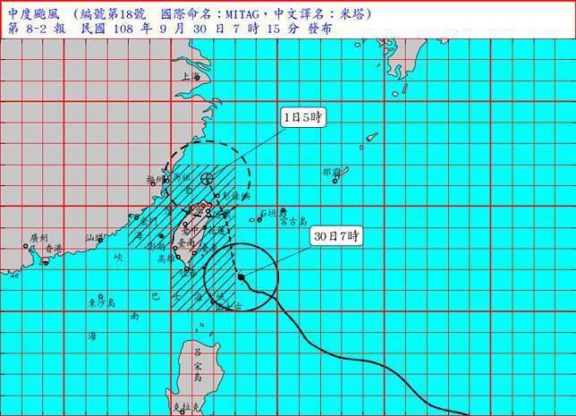 中颱米塔來襲。圖/摘自中央氣象局