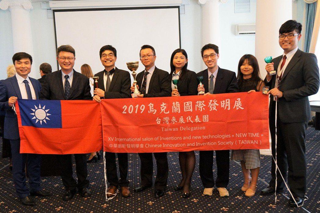 中華創新發明學會台灣代表團合照。 中華創新發明學會/提供。