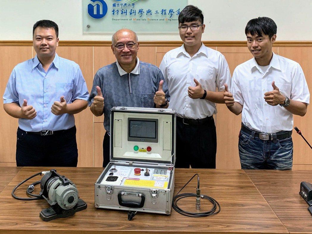 中興大學團隊。 中華創新發明學會/提供。