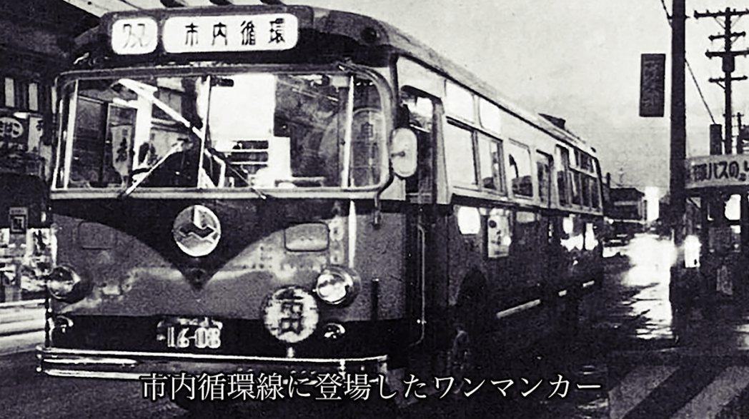 1960年代末期也是日本都市化發展的時期,大量農村青年前往都市工作,公車自然就成...