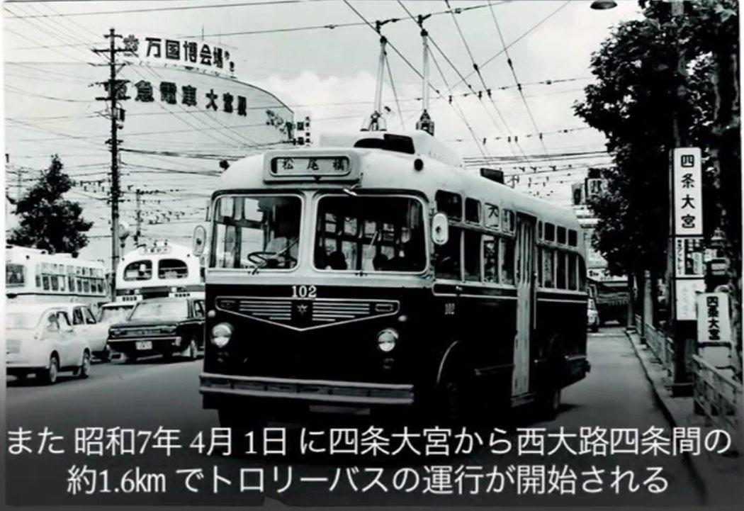 日本大部分的巴士站,大多是在1960年代末期開始設置,距今已有50年以上的歷史。...