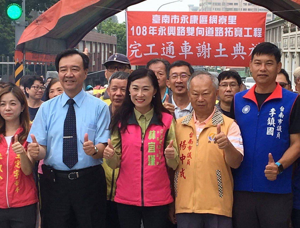 台南永康永興路僅4米寬 爭取多年拓為12米今通車