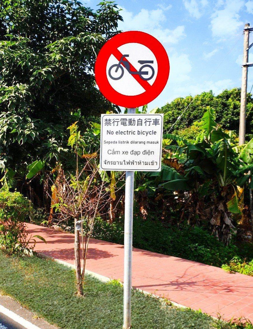 台中市知名自行車道潭雅神綠園道,明天起禁騎電動自行車。圖/台中市觀旅局提供