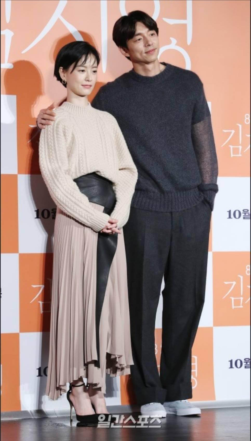 孔劉和鄭裕美這次飾演夫妻。圖/摘自日刊體育