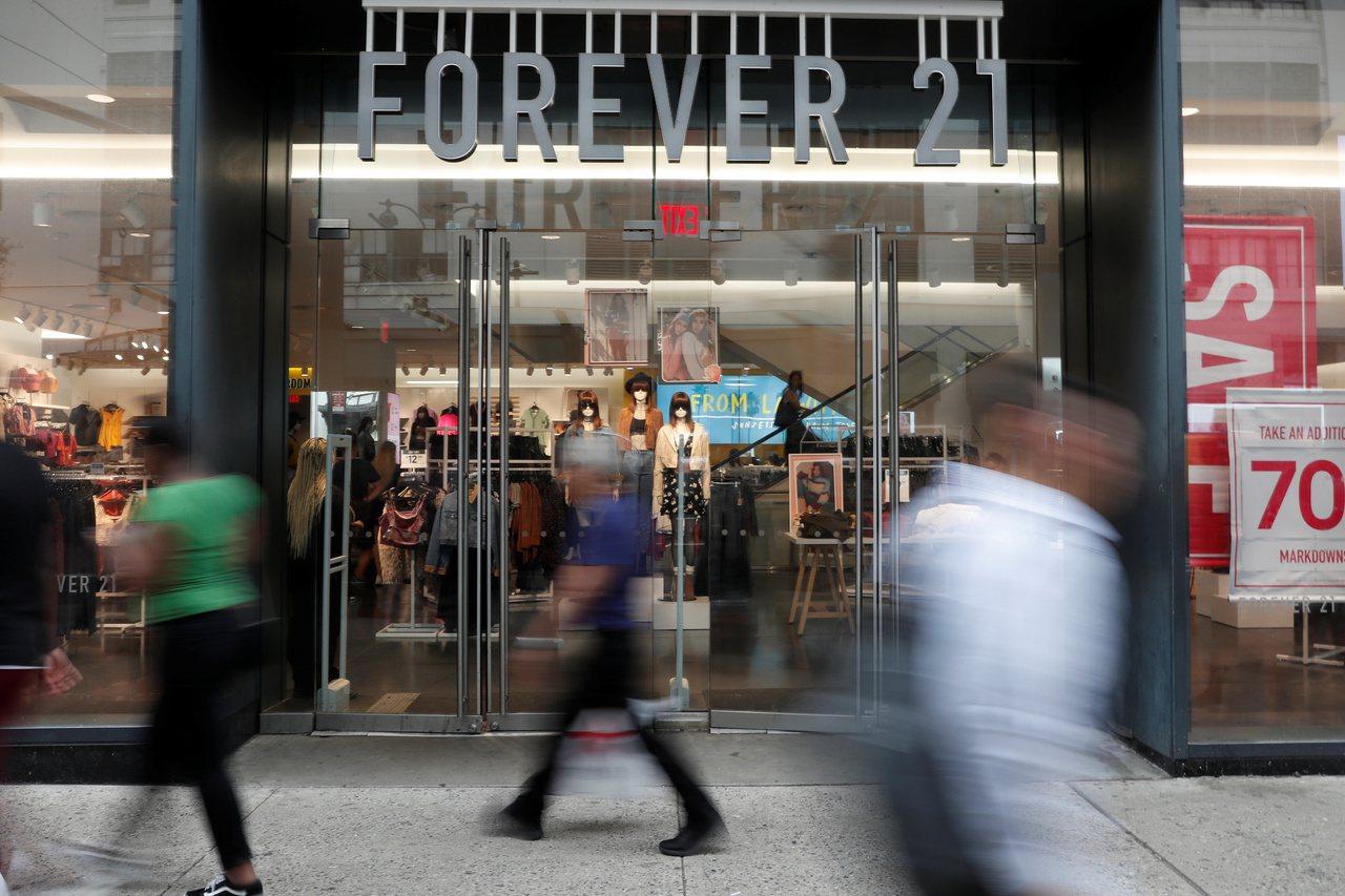 快時尚業者Forever 21宣布將聲請破產保護。 路透