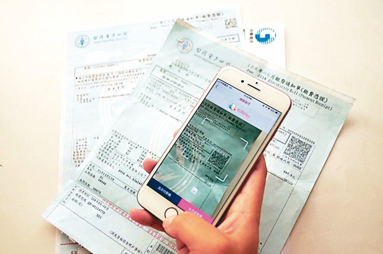 消費者可透過「台灣Pay」直接掃描QR Code繳費。 圖/財金公司提供