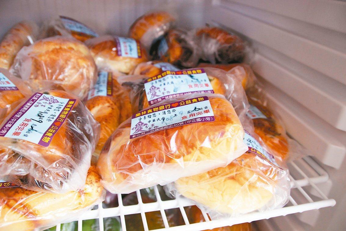 分享、惜食助弱 二林6社區設食物冰箱