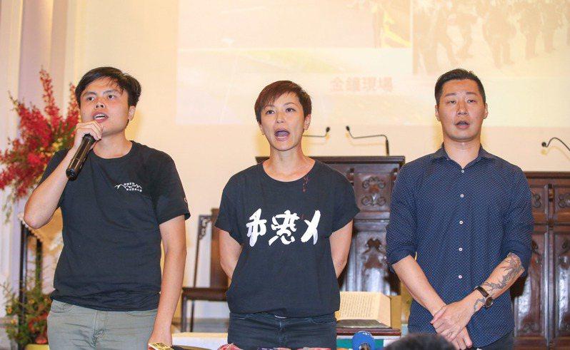 香港歌手何韻詩舉行記者會,表示不害怕攻擊。記者陳柏亨/攝影