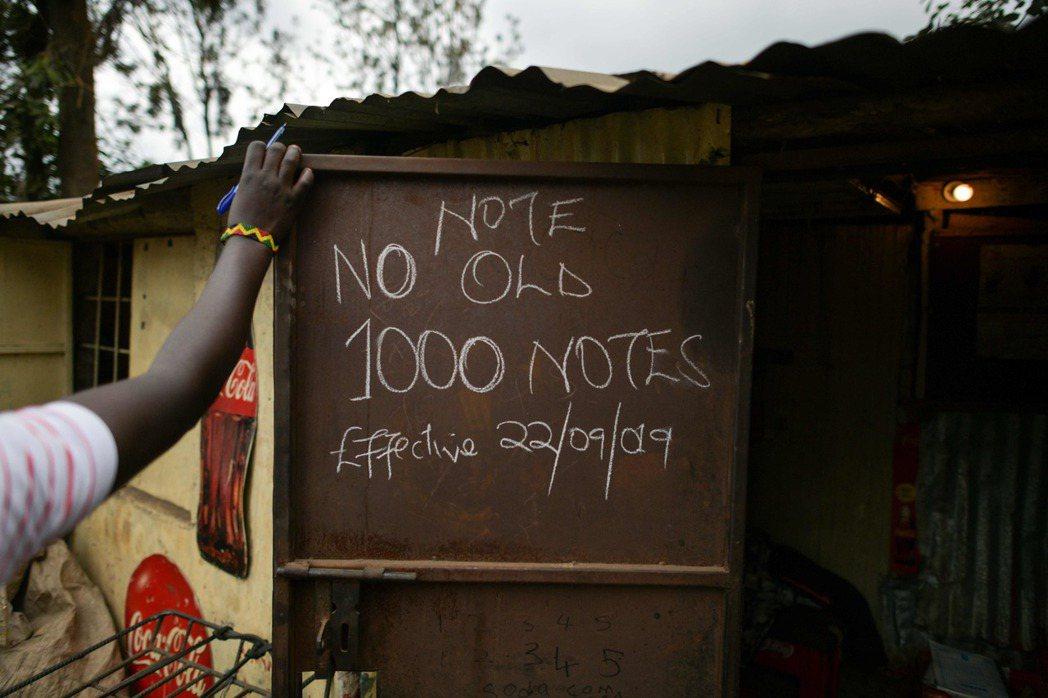 肯亞首都奈洛比一名小販在門板上寫著「拒收舊版千元鈔」。 (法新社)