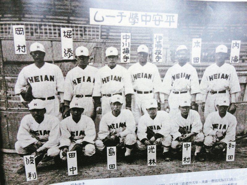 昭和初年,日本平安中學的棒球選手,其中,伊藤投手(後左四)就是原來能高團的選手羅道厚,岡村(後左一)則是原來的能高團選手葉天送。(圖/本報資料照片,葉柏強提供)