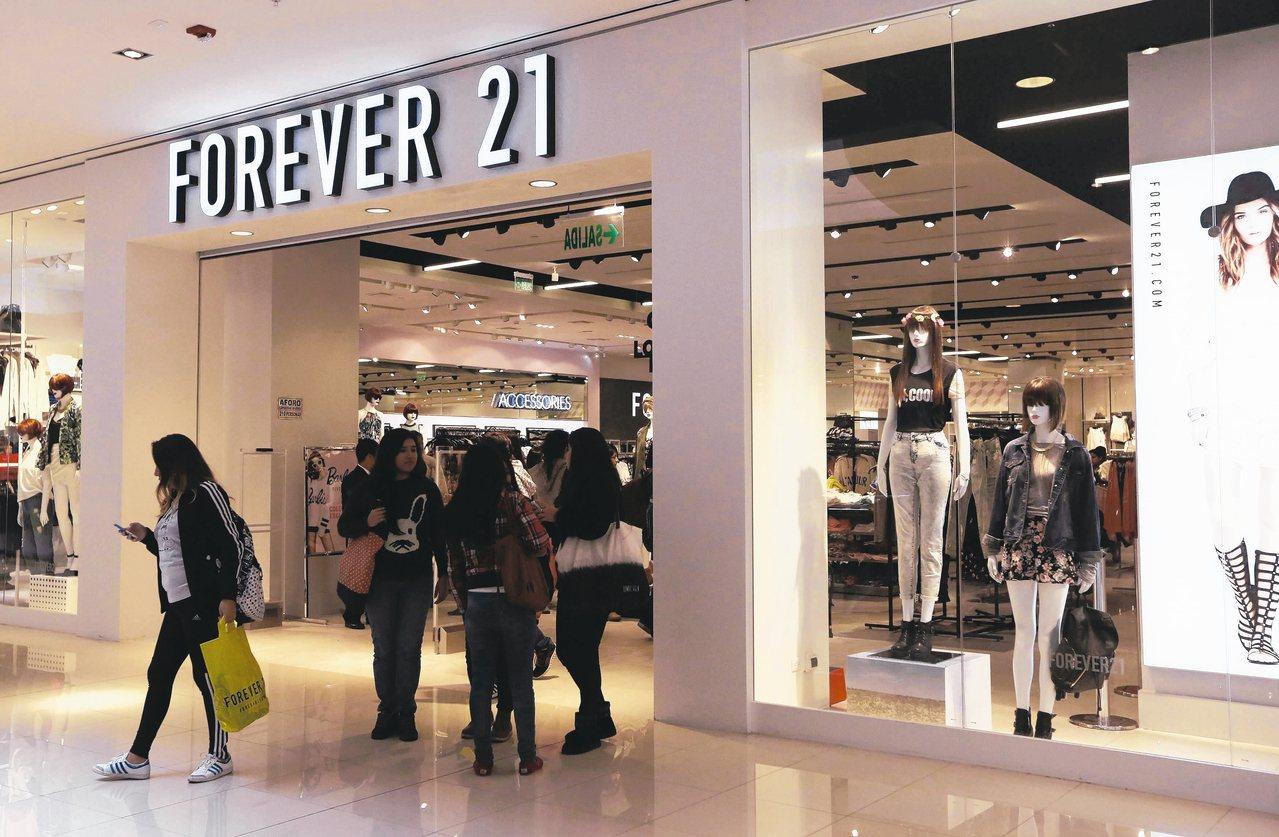 Forever 21由於不敵高店面租金與來自電商的激烈競爭,計畫關閉全球350家...